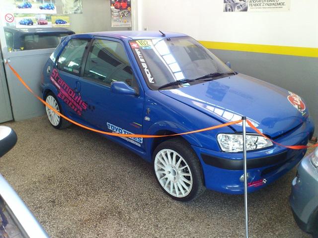 Peugeot Rallye Tuning Stamoulis