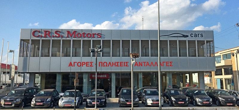 crsmotors Μεταχειρισμένα αυτοκίνητα Αγία Παρασκευή