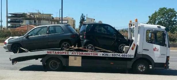 Μεταφορές Αυτοκινήτων Αθήνα Καλαμάτα Καρμπαλιώτης